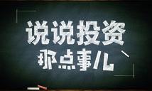 夏艾璃:炒黄金五条盈利金点子!如何走的更长远?首忌逆势操作
