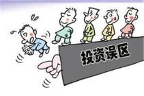 曲杰仁:炒黄金是什么原因导致的亏损?做到这些让你远离亏损!