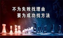 王今博3.30黄金原油最新走势操作建议  黄金原油长线布局计划!