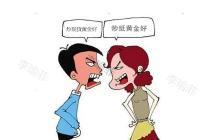 李瑜菲:纸黄金和现货黄金有什么区别?投资新手该如何选择?