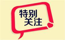 行情解盘:7.29-黄金白银#原油今日独家操作建议