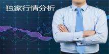 """邓应海:市场""""大变脸""""!黄金""""飞流直下""""!最新黄金走势分析"""