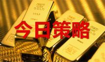 张释弘6.18黄金为何暴跌?原油白银走势分析及操作建议